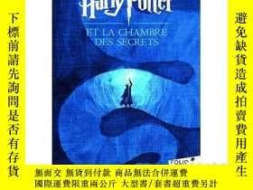 二手書博民逛書店哈利波特2:哈利波特與密室(口袋版)法文原版罕見Harry Po