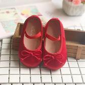 女寶春季紅色小單鞋 1-2-3歲正韓時尚蝴蝶結甜美公主鞋軟底學步鞋禮物限時八九折