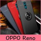 【萌萌噠】歐珀 Reno Z 十倍變焦版 新款流光指環扣保護殼 360度旋轉支架 磁吸車載 全包軟殼 手機殼