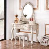 歐式梳妝台簡約梳妝台化妝桌網紅ig臥室梳妝台小戶型迷你妝凳YS-交換禮物