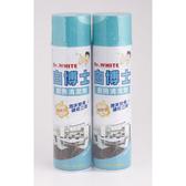 【白博士】廚房泡沫式清潔劑 600ml*2瓶