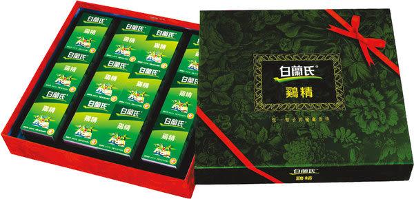 白蘭氏傳統雞精禮盒 70g x 12入 【新高橋藥妝】送禮的好伙伴。*限宅配*