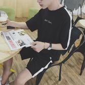 新品夏季男生休閒運動T恤套裝潮流正韓青少年夏天短袖短褲一套薄【新店開業八八折鉅惠】