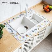 2卷 自粘廚房水槽洗菜盆防水貼浴室臺面吸水吸濕靜電貼【聚寶屋】