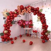 婚慶拱門 寶石紅氣球婚房佈置馬卡龍色套球裝飾婚禮拱門ins瑪瑙紅創意求婚【美物居家館】
