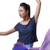 【MACACA】2in1 經典優雅 bra top - ATG2202  (瑜伽/韻律/休閒)