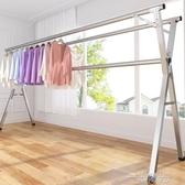 摺疊晾衣架落地臥室內家用陽台涼衣桿不銹鋼曬架伸縮曬被子神器涼 一米陽光