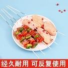 304不銹鋼烤肉串籤防燙烤肉叉露營烤肉串...