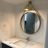 北歐式衛生間鏡子化妝鏡浴室鏡子免打孔壁掛鏡洗手間鏡子大圓鏡子