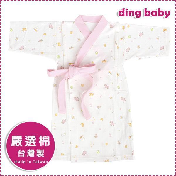 寵愛寶貝和服-粉 dingbaby C-922321