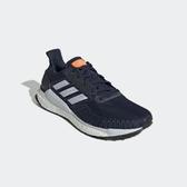 ISNEAKERS ADIDAS SOLARBOOST 19 深藍 透氣 運動 馬牌底 慢跑鞋 男鞋 G28059