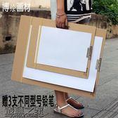 店長推薦▶A2A3多功能寫生板8K4K開速寫板素描繪畫板木制質夾子手提美術畫板