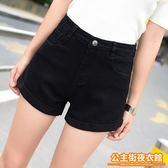 短褲  高腰牛仔短褲女夏新款chic顯瘦百搭彈力卷邊修身時尚熱褲
