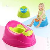 坐便器兒童便攜坐便器男女寶寶便盆嬰幼兒痰盂小孩蹲廁馬桶 igo父親節禮物