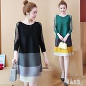 春夏新款胖mm寬鬆大碼遮肚連身裙 減齡釘珠條紋網紗a字洋裝 XN3002【優品良鋪】