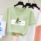 短袖牛油果綠t恤女短袖夏韓版寬鬆體桖半袖抹茶綠色上衣ins潮春季特賣