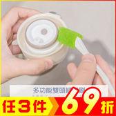 廚房縫隙去污2用清潔刷 瓦斯爐抽油煙機 (3入裝)【AE02698】JC雜貨