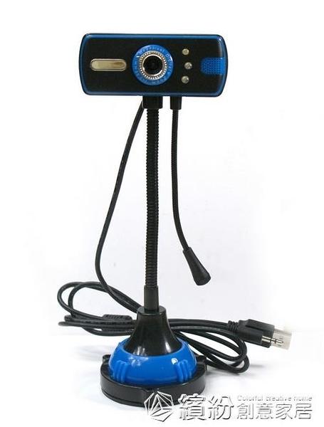 攝像頭 優酷攝像頭 筆記本電腦攝像頭 免驅高清usb視頻頭 帶麥克風   【快速出貨】