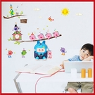 創意壁貼--小鳥掛勾 GG004-1042【AF01013-1042】i-Style居家生活
