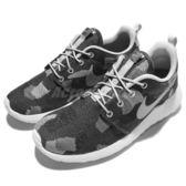 【六折特賣】Nike 休閒慢跑鞋 Wmns Nike Roshe One JCRD Print 灰 白 黑 休閒鞋 女鞋【PUMP306】 845009-001