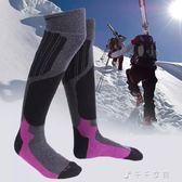 滑雪襪男女加厚高筒毛巾底防寒保暖戶外襪登山徒步騎行滑冰運動襪 千千女鞋