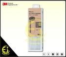 ES數位 3M 空氣清淨機淨呼吸 淨巧型空氣清淨機 X3050 活性碳濾網 替換濾網 FAX50T 濾芯 過濾網