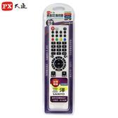 ★PX大通★ 三洋SANYO 全機型電視遙控器 MR8000
