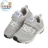 《布布童鞋》Moonstar日本灰色競速款兒童機能運動鞋(17~23公分) [ I1C717J ]