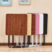 折疊桌餐桌家用小戶型吃飯桌簡易小桌子戶外便攜式擺攤可折疊方桌 QG9636『樂愛居家館』