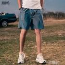 休閒短褲男外穿夏季潮牌寬鬆五分運動褲薄款男生褲子潮 一米陽光