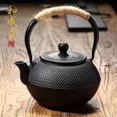 和成堂 鑄鐵壺無涂層 鐵茶壺日本南部生鐵壺茶具燒水煮茶老鐵壺吾本良品