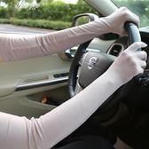 夏季彈力冰絲開車防曬袖子套防紫外線手套女超薄長款手臂套       伊芙莎