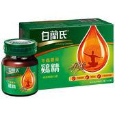白蘭氏-冬蟲夏草雞精42g*6瓶(盒)