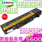 LENOVO E440 電池(原廠超長效)-聯想 E445,E335,E431,E435,E49A,E49L,E49AL,45N1054,75+