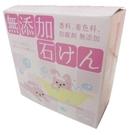 【田園工房】無添加劑石鹼80g■日本空運來台■無添加劑