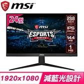 【南紡購物中心】MSI 微星 Optix G241 24型 IPS電競螢幕