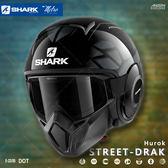 [中壢安信]SHARK STREET-DRAK 彩繪 Hurok 黑銀 半罩 安全帽 HE3310 KSK