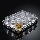 二兩杯家用子彈白酒杯套裝小酒盅復古一口KTV杯架烈洋啤酒分酒器-交換禮物zg