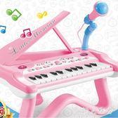 兒童電子琴初學女孩寶寶鋼琴初學者益智1音樂小2玩具0-3歲 ys4120『伊人雅舍』