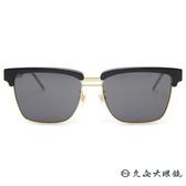 GUCCI 太陽眼鏡 GG0603S (黑-金) 日本製 復古 眉框 墨鏡 久必大眼鏡