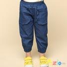 Azio 女童 褲子 荷葉邊大口袋鬆緊縮口休閒牛仔褲(藍)Azio Kids 美國派 童裝