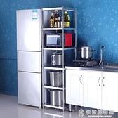 不銹鋼廚房置物架35cm夾縫收納多層架四層落地30寬冰箱縫隙儲物架 NMS 快意購物網