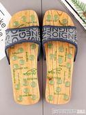 木屐男休閒男女按摩木板鞋情侶木鞋個性夏季潮一字涼拖鞋木拖鞋  印象家品旗艦店
