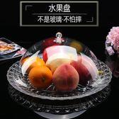 超市水果面包試吃盤促銷多格自助餐展示盤保鮮盒帶蓋透明蓋子圓形