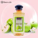 (青蘋果)300ml 薰香精油 汽化精油 薰香瓶精油 香薰瓶精油