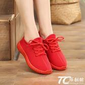 休閑鞋 老北京布鞋女鞋百搭平底紅鞋女單鞋媽媽網鞋學生鞋系帶運動休閑鞋