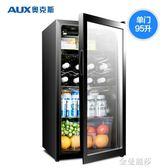 JC-95紅酒櫃單門冰吧小型冷藏透明保鮮小冰箱家用HM 金曼麗莎