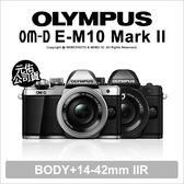 登入禮~1/8 Olympus E-M10 Mark II +14-42mm IIR 2R 手動鏡 ★贈64G+副電+24期免運★ 薪創數位