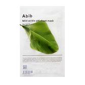 Abib pH5.5弱酸性面膜 魚腥草 (10入/盒)