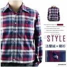 【大盤大】(S62868) 男士 快速出貨 純棉100% 長袖口袋襯衫 格子上衣 格紋 上班族商務 輕刷毛